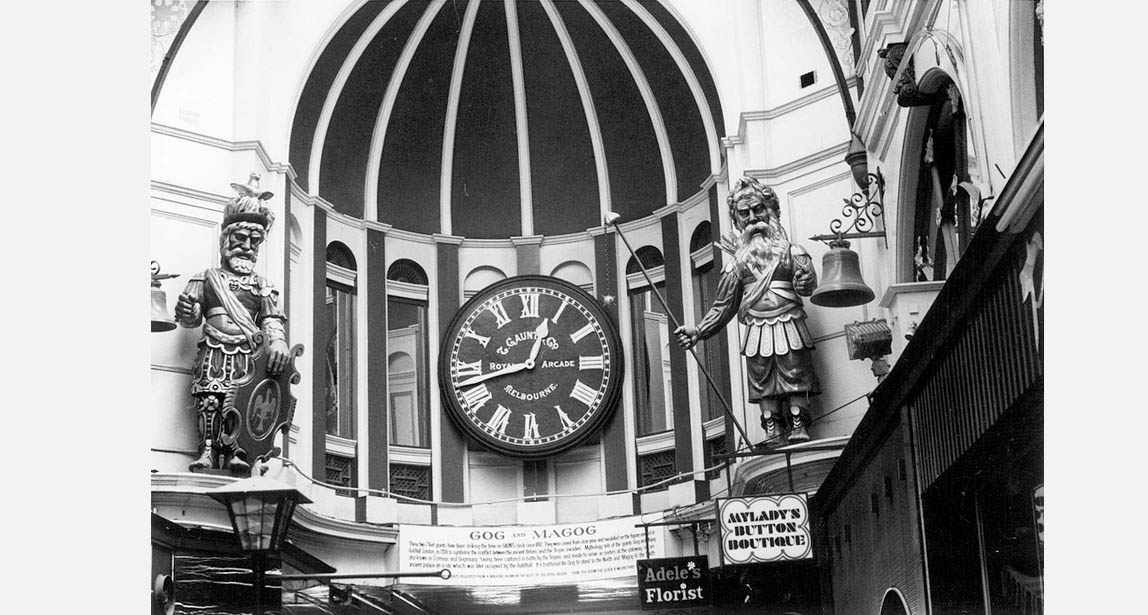 clock_royal_arcade